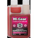 Очиститель карбюратора с ER HI-GEAR HG3208
