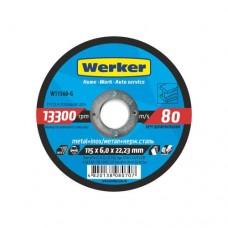 Круг шлифовальный по металлу Werker  27 14А  115*6,0*22,23мм (W11560-G)