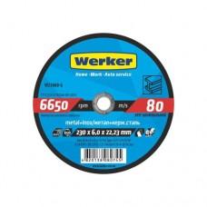 Круг шлифовальный по металлу Werker  27 14А  230*6,0*22,23мм (W23060-G)